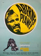 Planet of the Apes - Danish Movie Poster (xs thumbnail)