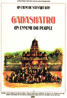 Ganashatru - French Movie Poster (xs thumbnail)