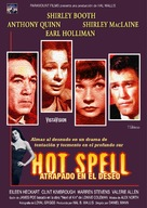 Hot Spell - Spanish Movie Poster (xs thumbnail)