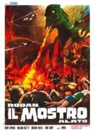 Sora no daikaijû Radon - Italian Movie Poster (xs thumbnail)