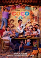 Coco - Turkish Movie Poster (xs thumbnail)