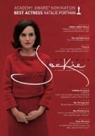 Jackie - Dutch Movie Poster (xs thumbnail)