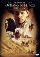 Hidalgo - Italian DVD movie cover (xs thumbnail)