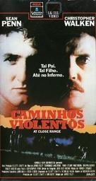 At Close Range - Brazilian DVD cover (xs thumbnail)