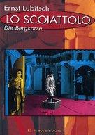 Die Bergkatze - Italian Movie Cover (xs thumbnail)