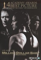 Million Dollar Baby - South Korean DVD cover (xs thumbnail)