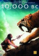 10,000 BC - Danish Movie Cover (xs thumbnail)