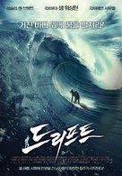 Drift - South Korean Movie Poster (xs thumbnail)