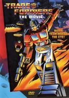 """""""Transformers"""" - Canadian DVD movie cover (xs thumbnail)"""