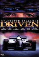 Driven - DVD cover (xs thumbnail)