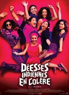 Angry Indian Goddesses - French Movie Poster (xs thumbnail)