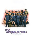 Police Academy - Mexican Movie Poster (xs thumbnail)