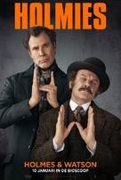 Holmes and Watson - Dutch Movie Poster (xs thumbnail)