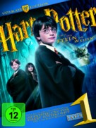 Harry Potter and the Sorcerer's Stone - German DVD cover (xs thumbnail)
