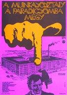 Classe operaia va in paradiso, La - Hungarian Movie Poster (xs thumbnail)