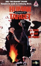 Bloodfist V: Human Target - French VHS movie cover (xs thumbnail)