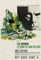Point Blank - Belgian Movie Poster (xs thumbnail)
