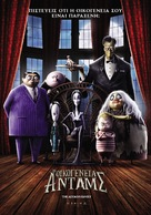 The Addams Family - Greek Movie Poster (xs thumbnail)
