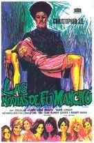The Brides of Fu Manchu - Spanish Movie Poster (xs thumbnail)