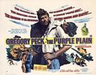 The Purple Plain - Movie Poster (xs thumbnail)