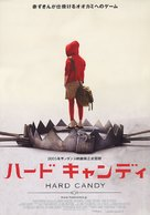 Hard Candy - Japanese Movie Poster (xs thumbnail)