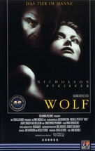 Wolf - German VHS movie cover (xs thumbnail)