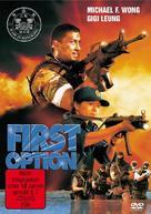 Fei hu - German DVD cover (xs thumbnail)