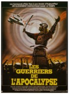 Sengoku jieitai - French Movie Poster (xs thumbnail)