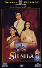 Silsila - Indian DVD cover (xs thumbnail)