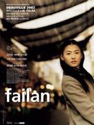 Failan - French Movie Poster (xs thumbnail)