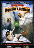 Tenacious D in 'The Pick of Destiny' - Spanish Movie Poster (xs thumbnail)