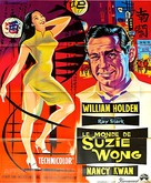 The World of Suzie Wong - French Movie Poster (xs thumbnail)