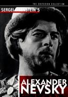 Aleksandr Nevskiy - DVD movie cover (xs thumbnail)