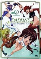 """Hikari to mizu no Daphne"" - Movie Cover (xs thumbnail)"