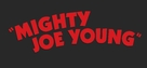 Mighty Joe Young - Logo (xs thumbnail)