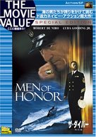Men Of Honor - Japanese DVD movie cover (xs thumbnail)