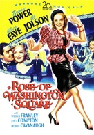 Rose of Washington Square - DVD cover (xs thumbnail)