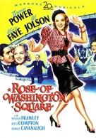 Rose of Washington Square - DVD movie cover (xs thumbnail)