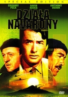 The Guns of Navarone - Polish DVD movie cover (xs thumbnail)