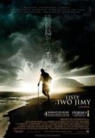 Letters from Iwo Jima - Polish Movie Poster (xs thumbnail)