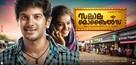 Salala Mobiles - Indian Movie Poster (xs thumbnail)