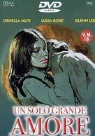 La casa de las palomas - Italian Movie Cover (xs thumbnail)