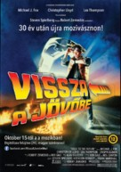 Back to the Future - Hungarian Movie Poster (xs thumbnail)