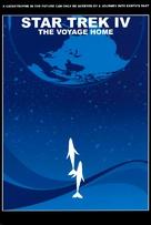 Star Trek: The Voyage Home - poster (xs thumbnail)