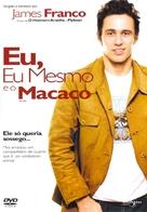 The Ape - Portuguese DVD cover (xs thumbnail)