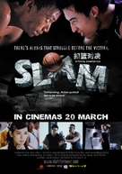Slam - Movie Poster (xs thumbnail)