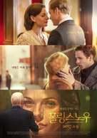 Despite the Falling Snow - South Korean Movie Poster (xs thumbnail)
