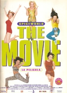 Spice World - Spanish Movie Poster (xs thumbnail)
