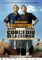 Hall Pass - Romanian Movie Poster (xs thumbnail)