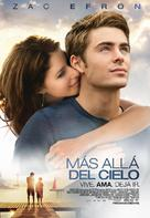 Charlie St. Cloud - Argentinian Movie Poster (xs thumbnail)